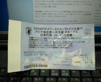 NEC_0014.JPG